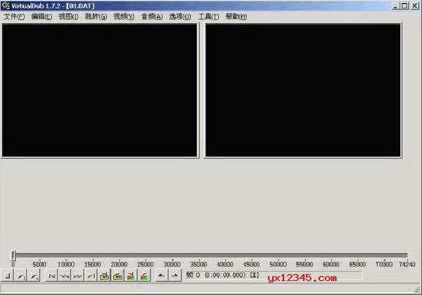 VirtualDub使用教程
