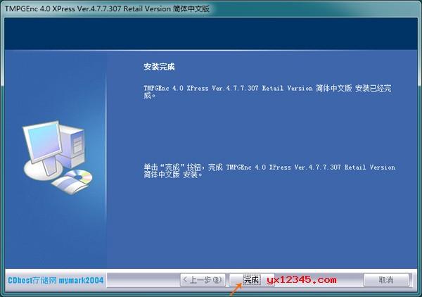 TMPGEnc 4.0 XPress 安装完成。