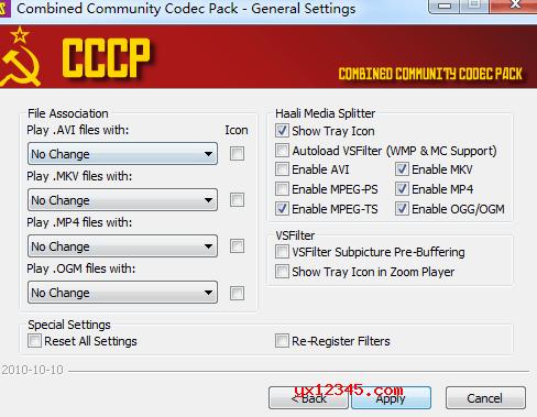 成功安装完后,您可以还可以自行设置匹配的软件。