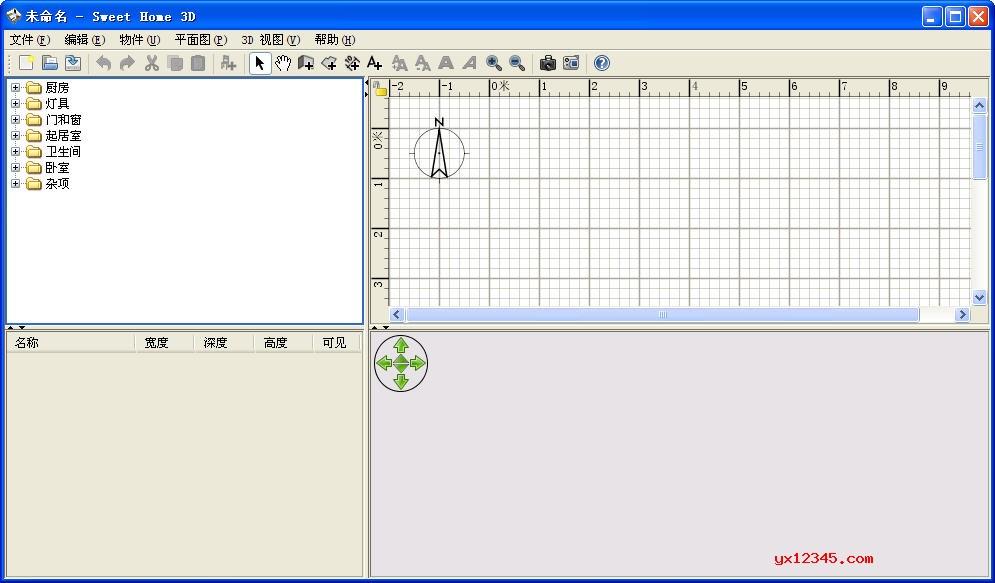 免费3d室内装修设计软件_Sweet Home 3D