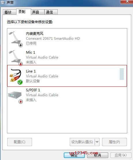Virtual Audio Cable虚拟声卡软件使用方法
