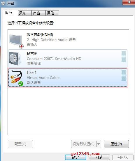 安装Virtual Audio Cable虚拟声卡驱动,而后右键点击电脑右下角音量控制图标,在录音设备与播放设备里将Line1(Virtual Audio Cable) 都设置为默认设备。