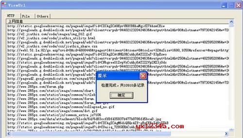 电脑上网记录查询软件_viewurl