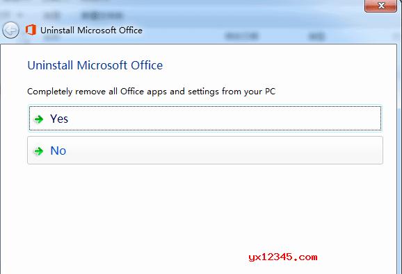 本Office卸载器支持一键卸载所有office版本