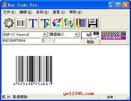 老虎条码软件_bar code pro 6.0下载