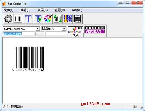 bar code pro绿色版界面截图