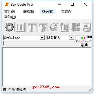 下载绿色版压缩包,解压缩后,双击运行laohuexe即可使用。