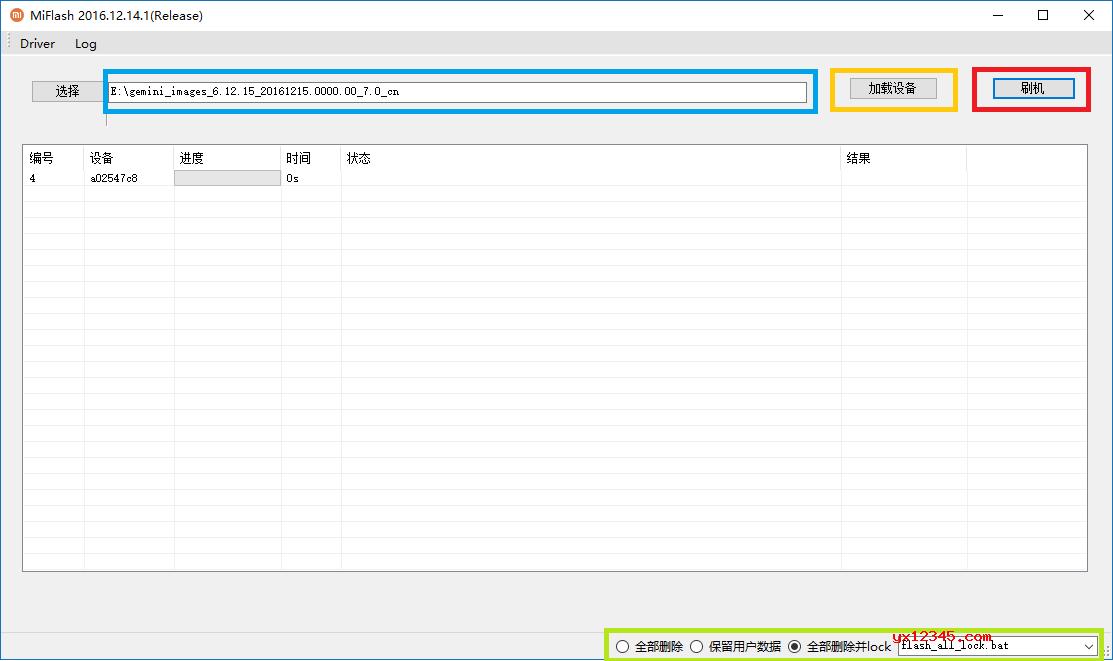 """、打开XiaoMiFlash.exe将复制的内容粘贴到蓝色区域位置,点击黄色圈选部分加载设备,刷机程序能自动识别手机,点击红色圈选部分刷机开始刷机。其中有BL锁机型默认会选择""""全部删除并LOCK"""",没有BL锁机型需要手动选择""""全部删除"""",开始刷机即可"""