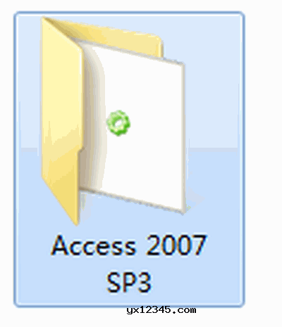 access2007精简绿色版安装方法