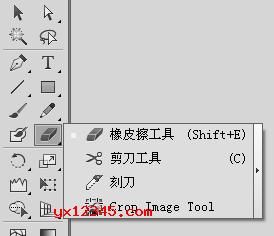 """安装Rasterino后打开AI Rasterino会在你的工具栏增加一个""""Crop Image Tool(裁切图片工具)""""工具。"""