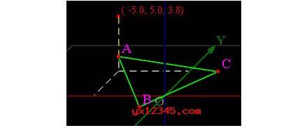 移动鼠标到适当位置直接单击(不上下拖动,使之与A点Z值相同)得点B,同法得点C.