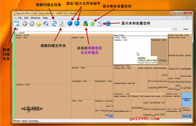 SpaceSniffer汉化中文版_硬盘空间分析垃圾清理神器