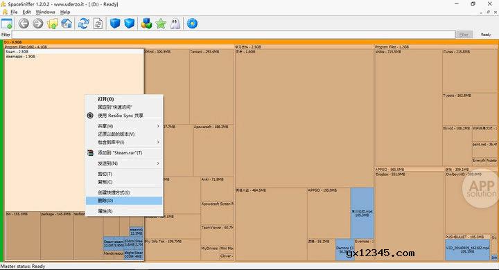 外SpaceSniffer 还集成了简单的右键菜单,你可以右键点击某个文件夹进行包含直接删除在内的常用操作。
