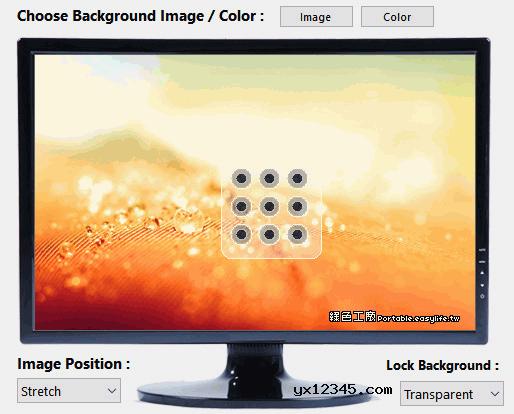 、解锁画面可以自己设置背景,预设的图形解锁也有透明、银色、金色、玻璃与彩绘磁砖。