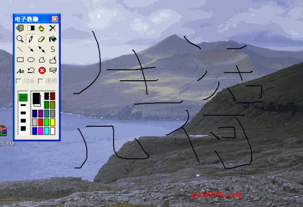 TDChalk电子教鞭软件_屏幕教学涂鸦软件