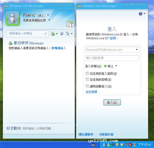 Pure MSN已经将只能启动一个视窗的限制给取消了。