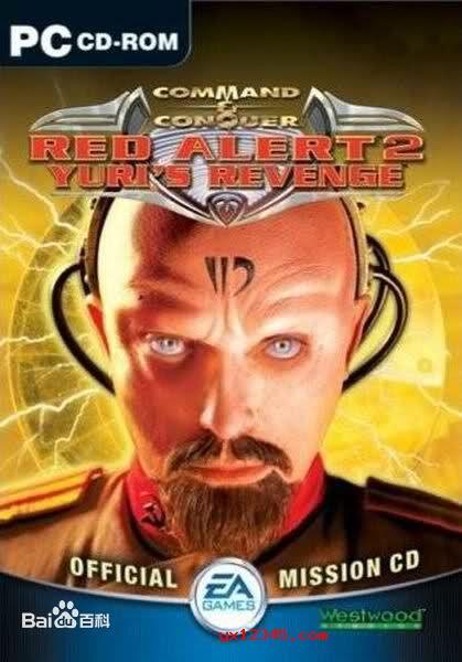 红色2尤里的复仇封面