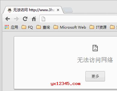 Firewall App Blocker禁止程序联网教程