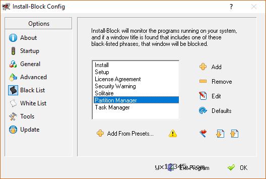 密码保护您计算机上的任何程序