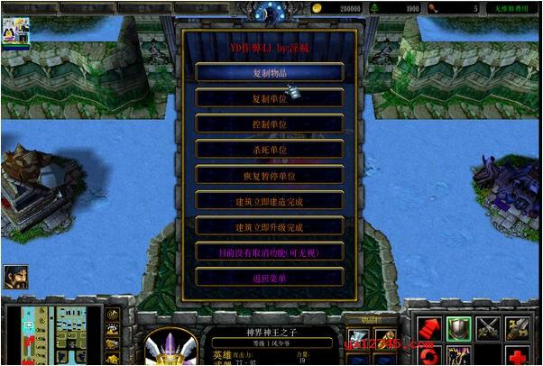 魔兽争霸3地图大小限制解除后可以正常使用超过8M大小的地图