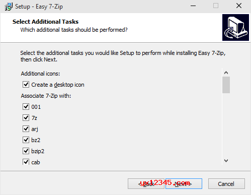Easy 7-Zip支持格式选择界面