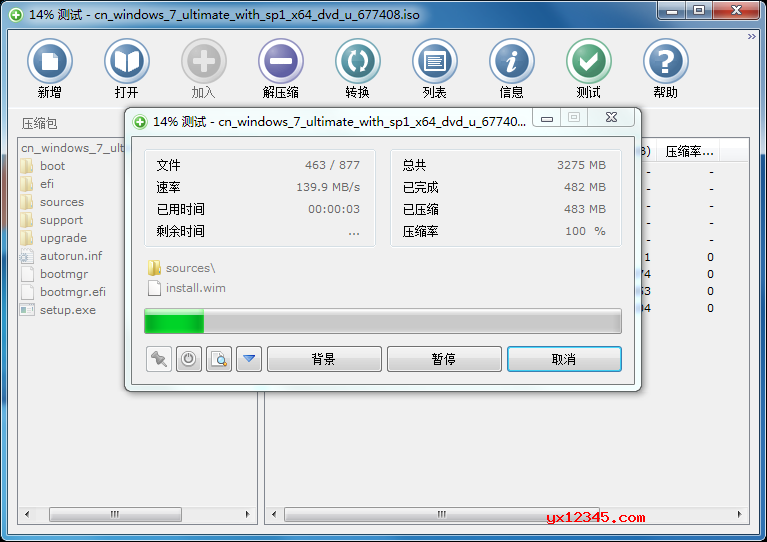 zip压缩解压软件下载_Zipware