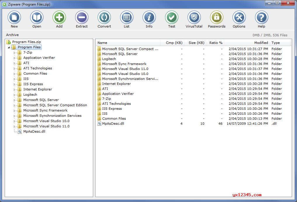 Zipware软件使用方法