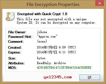 在解密模式中,载入加密文件后,点击最右边的按钮,可以看到该文件的相关信息,记得输入密码才可以哦