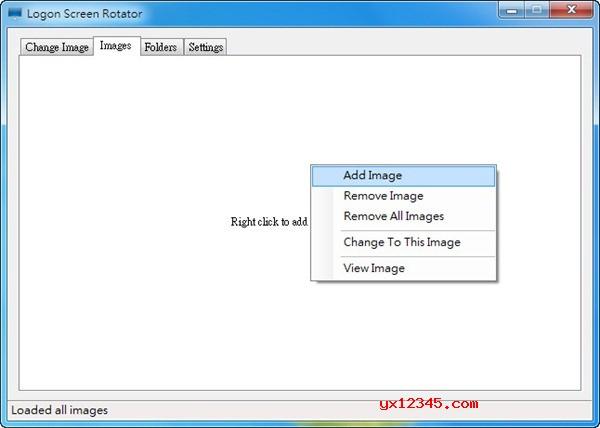 点击To Specific Image手动选择图片可以在Images里加入图片。