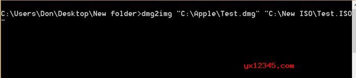 输入命令将DMG转换成为ISO
