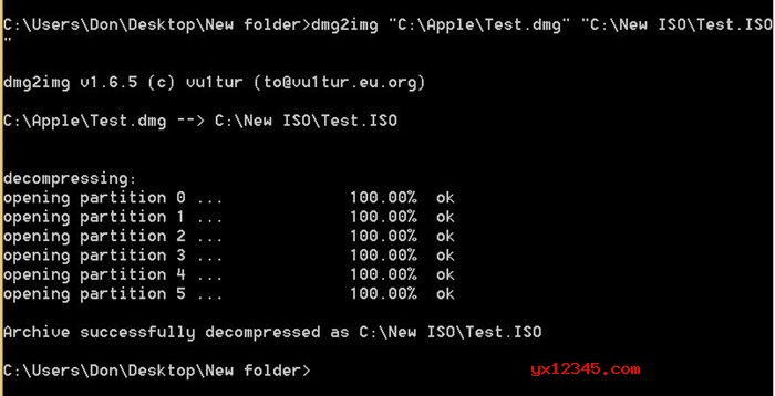 开始将DMG格式转换成ISO格式