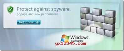 Windows Defender介绍