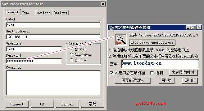 用鼠标点击放大镜,按住左击移动到所需要查看的密码上就可以查看出你需要知道的密码了。