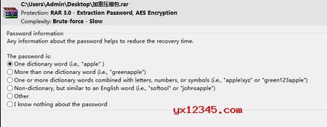 如果是简单密码,可以选择第一个选项。