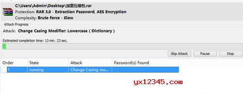 而后耐心等待Passware Kit Enterprise 破解完成