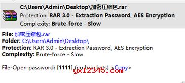 提示破解成功,并且显示出密码。