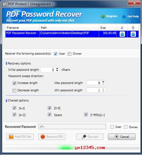 PDF Password Recover软件界面截图