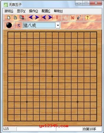 超级无敌五子棋_单机版五子棋游戏