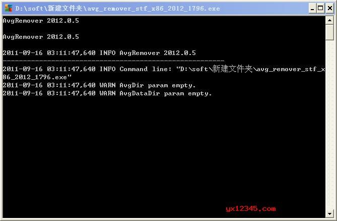 AVG官方卸载工具_AVG Toolbar Remover