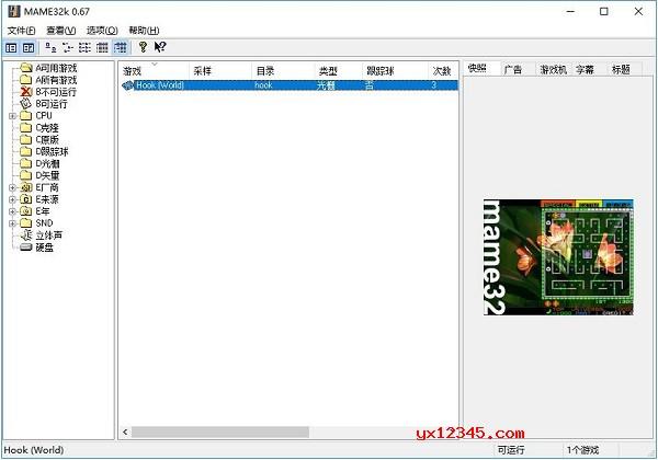 在mame32k模拟器中,选中Hook(World),双击运行即可进入游戏。