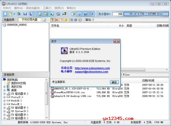 UltraISO制作U盘启动盘教程