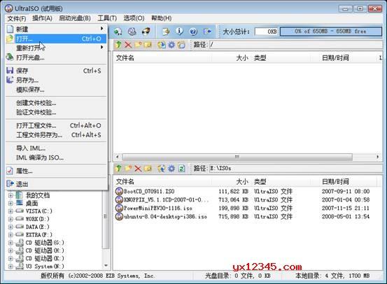 运行UltraISO绿色版,点击文件,选择打开ISO文件