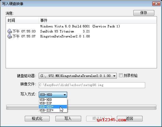 插入U盘,选择USB-HDD/USB-ZIP/USB-HDD+/USB-ZIP+模式之一。
