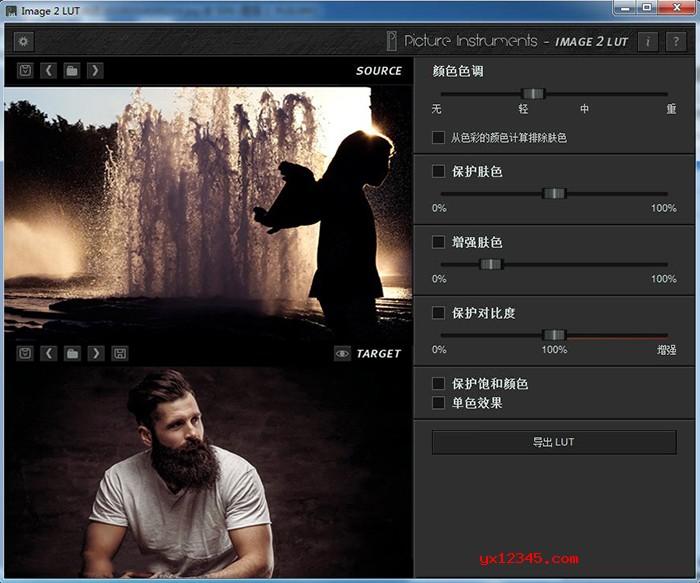 Image 2 LUT中文汉化版功能界面截图