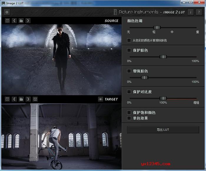 Image 2 LUT中文汉化版主界面截图
