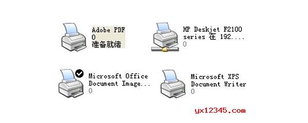 Acrobat PDF虚拟打印机独立版
