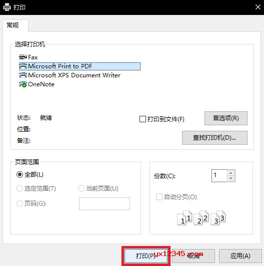 安装Acrobat PDF虚拟打印机后,打开需要转换的文档,点击文件---打印。