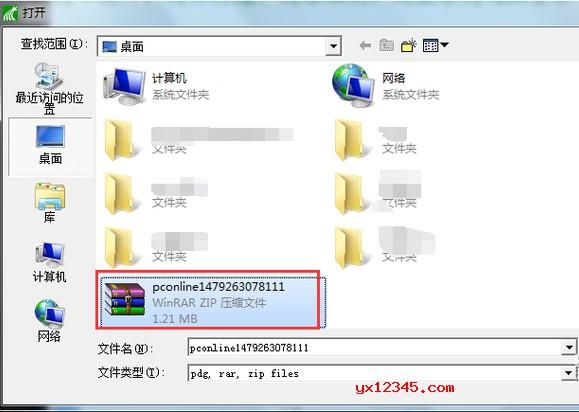 运行mini pdg reader阅读器,选择想要打开的PDG文件即可