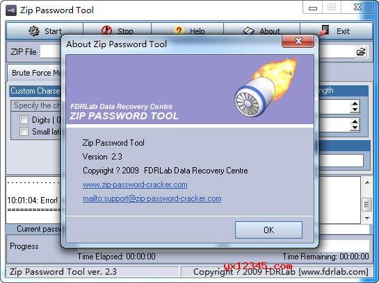 V2.3破解信息免输入注册码