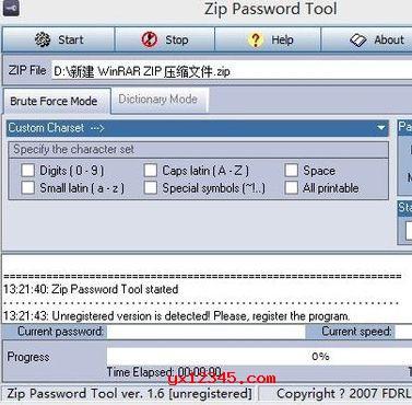 耐心等待密码破解完成,破解完成后显示出来。